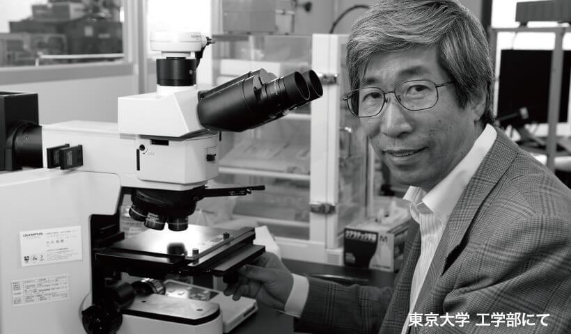 工学博士 朝倉 健太郎先生
