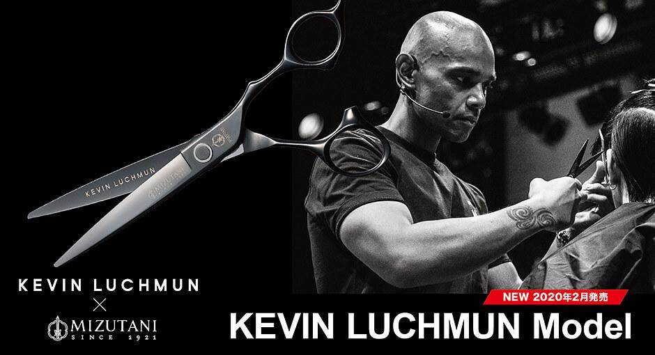 Kevin Luchmun ケビン・ラッチマン