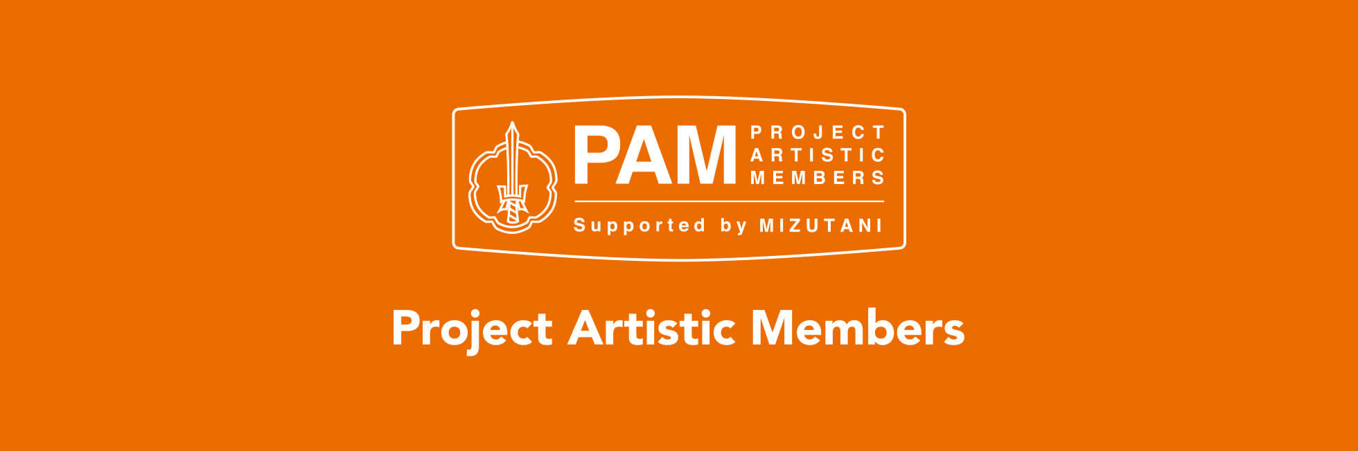 Project Artistic Members