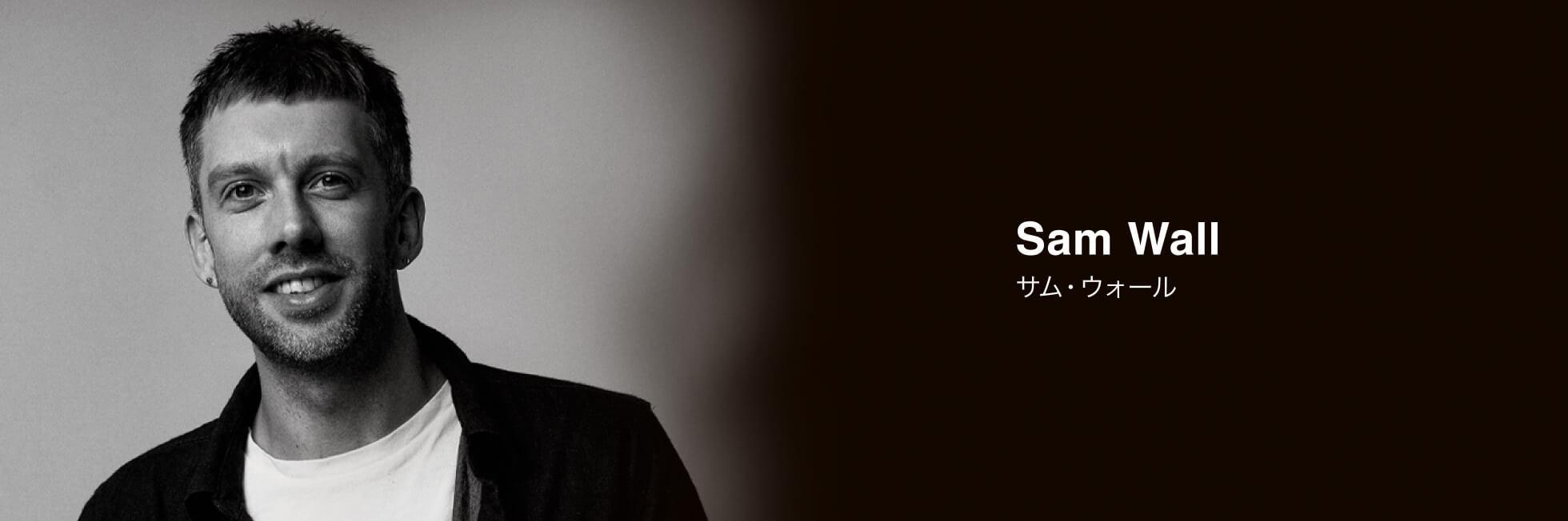 Sam Wall サム・ウォール