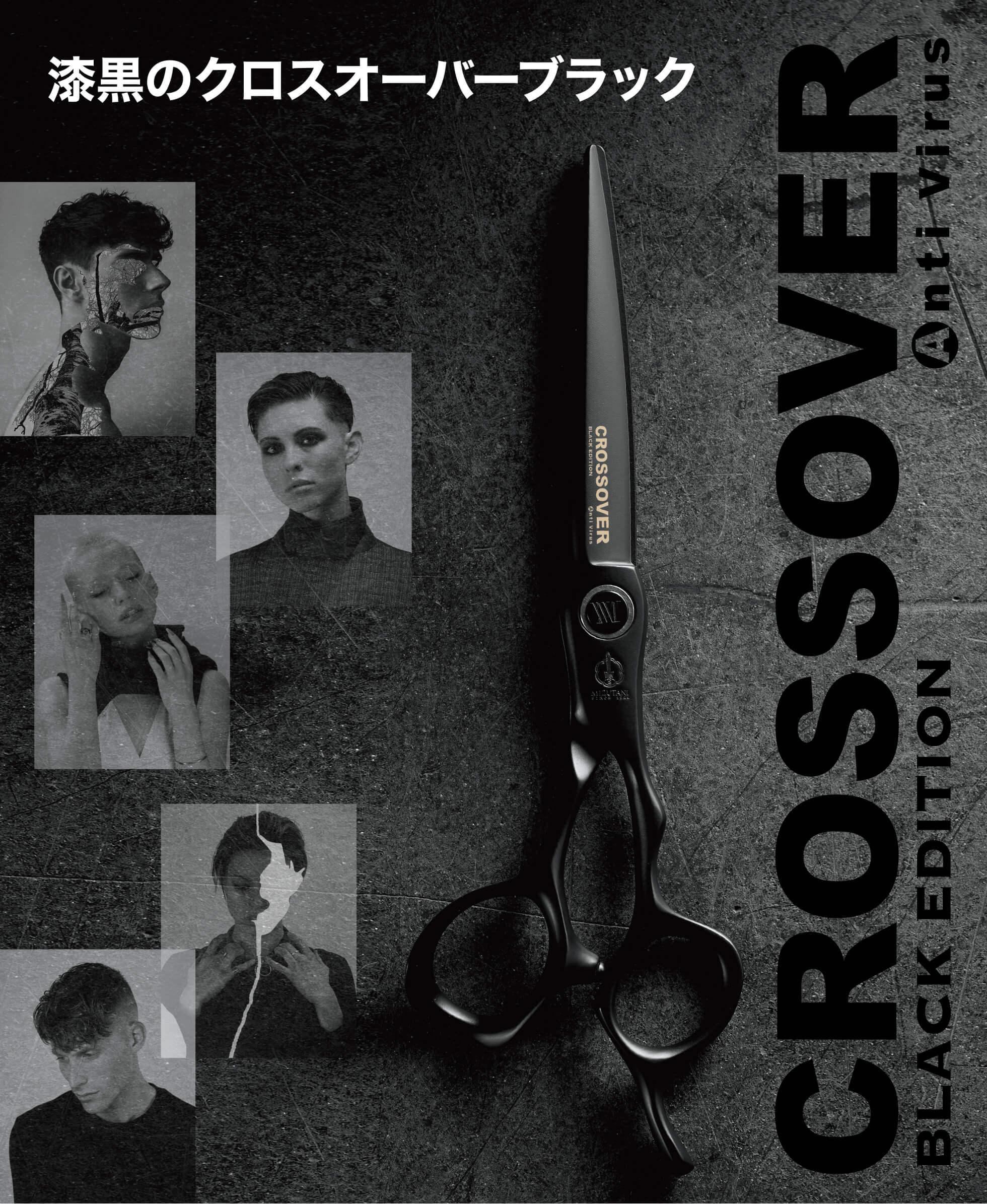 ACRO CROSSOVER BLACK EDITION