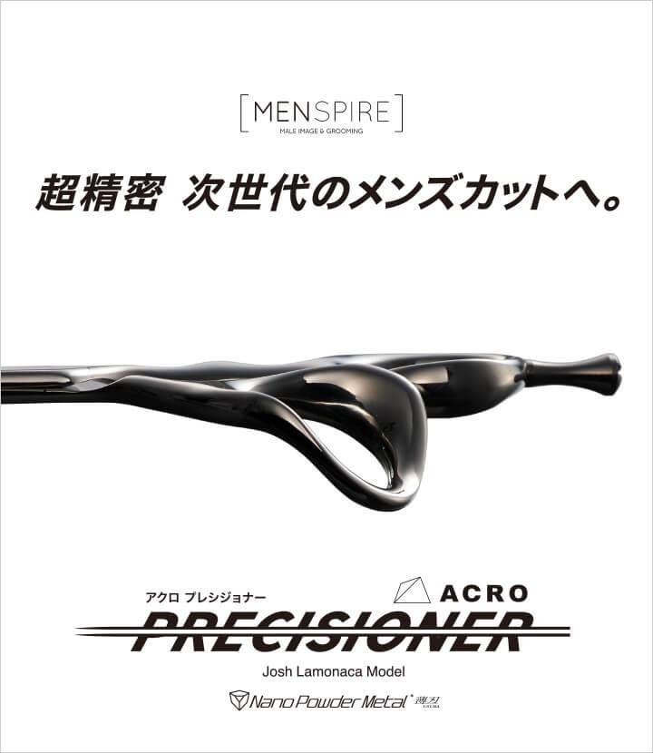 PRECISIONER